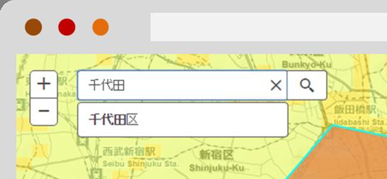 検索ウィジェット