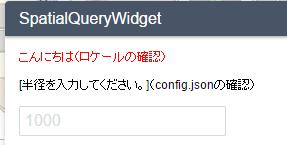 Widget.html